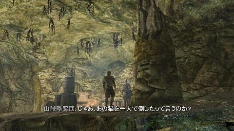 ロストナイフ洞窟の隠れ家で敵のリーダーを倒す - ある ...